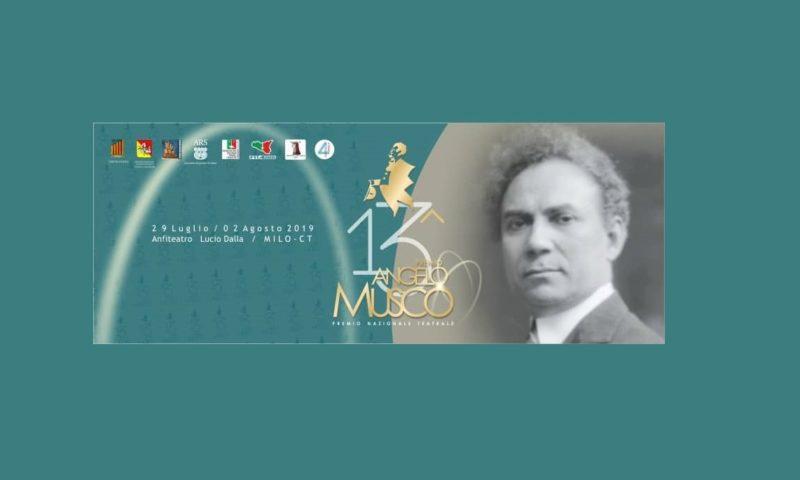 """Attesa a Milo per il XIII Premio """"Angelo Musco"""" diretto da Mimì Scalia"""