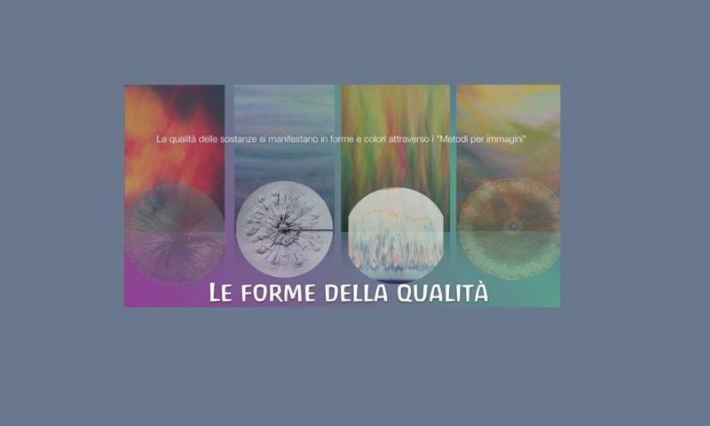 """La Fondazione Antroposofica Milanese presenta """"Le forme della qualità"""""""