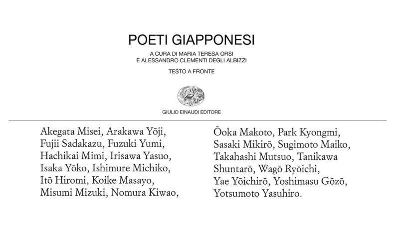 Poeti Giapponesi (a cura di Maria Teresa Orsi e Alessandro Clementi degli Albizzi).